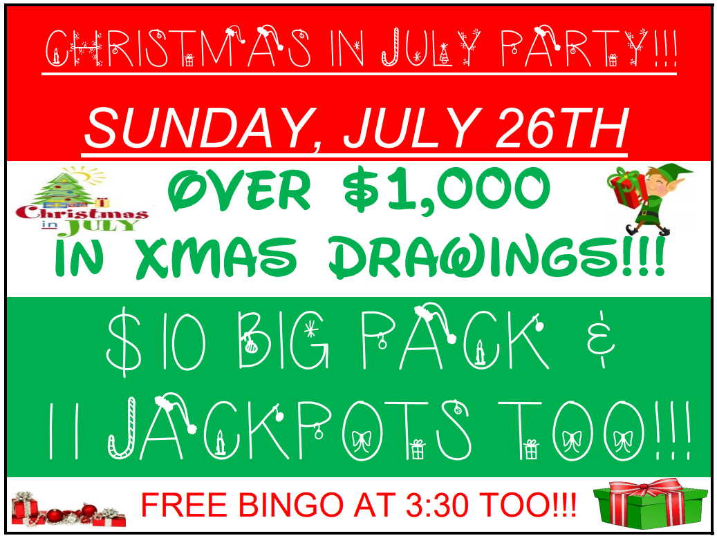 XMAS IN JULY PARTY